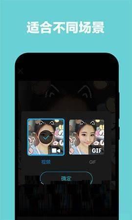 星塔短视频app截图