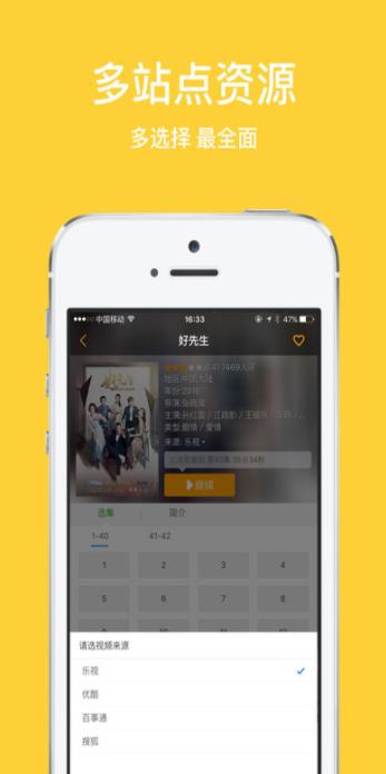 小收影院app截图