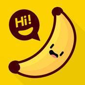 香蕉直播app官网版