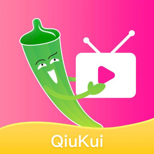 秋葵深夜视频app
