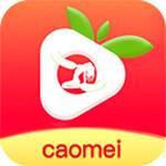 草莓app下载安装1.3.3