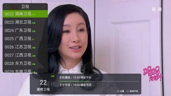 超级TV港澳台破解版v2020电视版截图