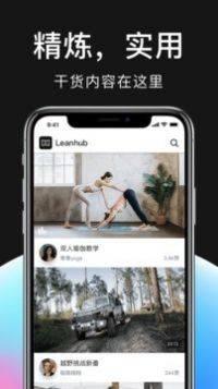 零号社区app社交版截图