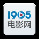 1905电影网网页版