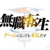 无职转生动漫樱花动漫第八集