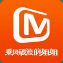 芒果tv破解版下载安装