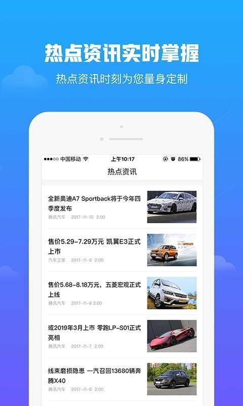 驾照宝典通app截图