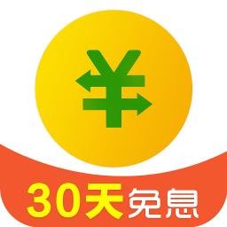 360借条app最新版