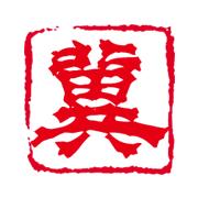 河北政务服务app