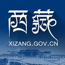 西藏自治区政务app