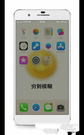 仿IOS苹果桌面app截图