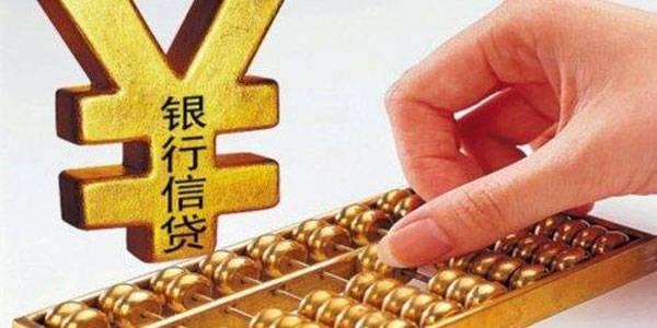 金金购贷款截图