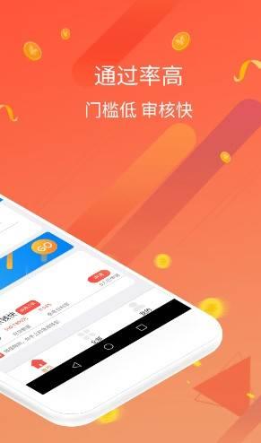 豆米钱包app截图