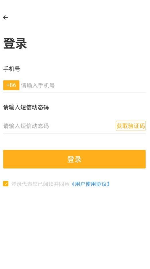 中海钱包app截图