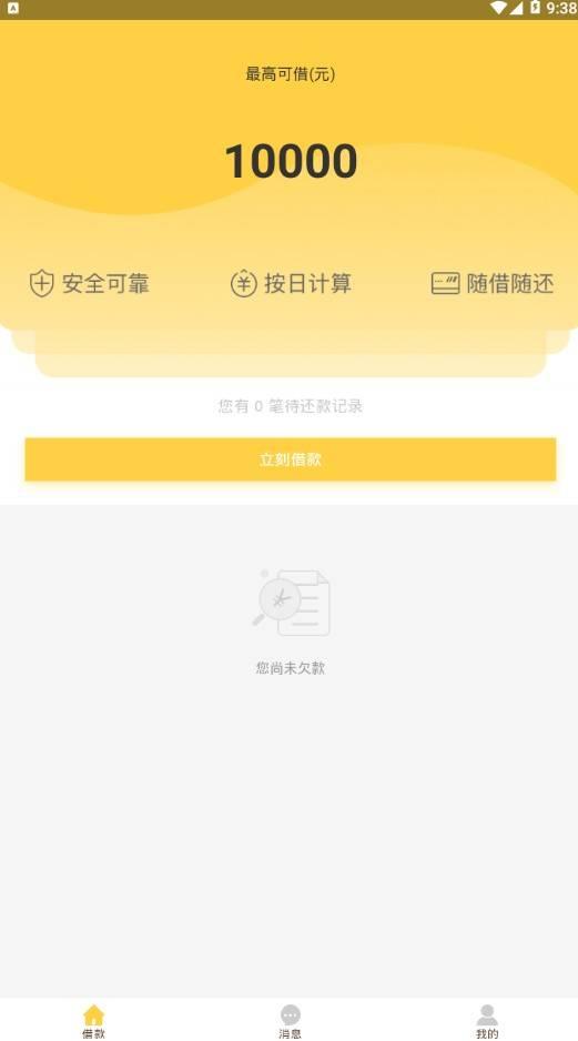 小青柑app截图
