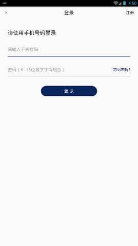 飞驰钱包app截图