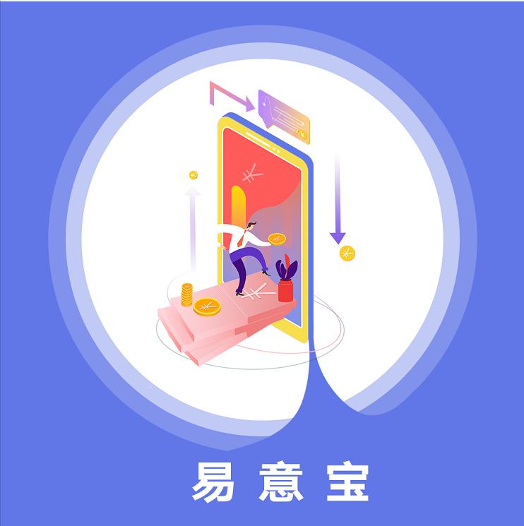 易意宝app