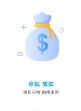 多米聚财app截图