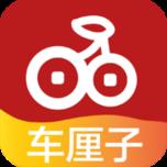 车厘子app