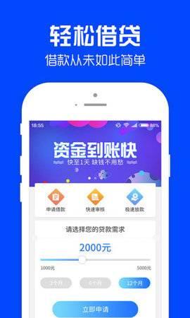 佩奇萌宝app截图