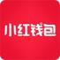小红钱包app