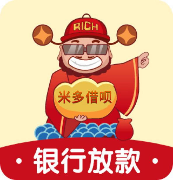 米多借呗app