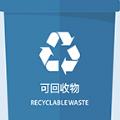 垃圾分类小助手app