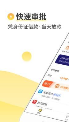 信云宝app截图