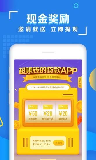 大众口袋app截图