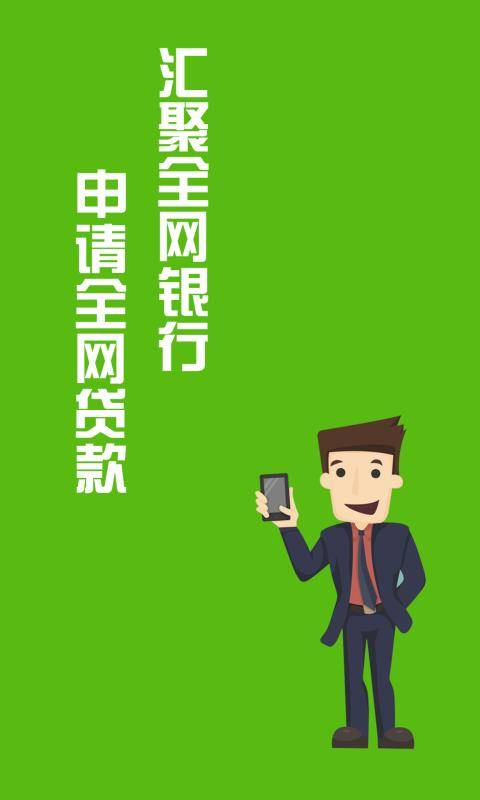 金田钱包app截图
