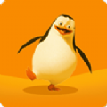 企鹅步数app
