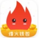 烽火钱包app