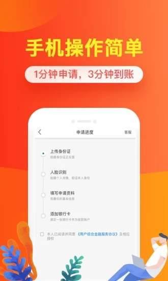 巨汇钱包app截图