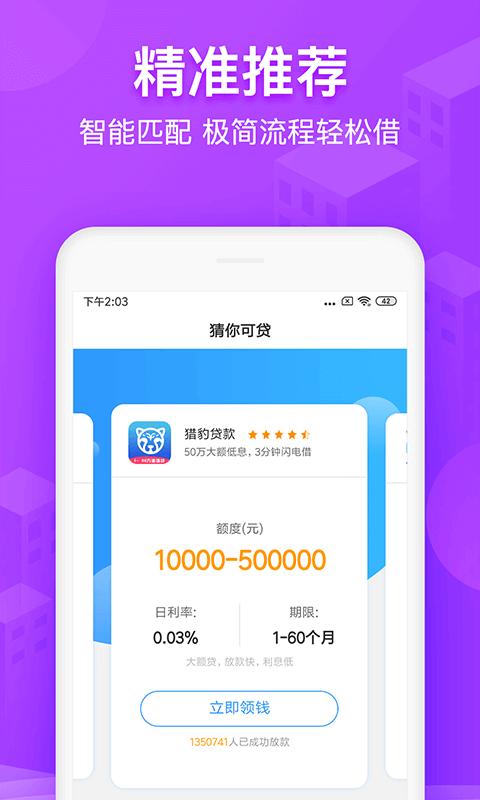 紫色钱包app截图