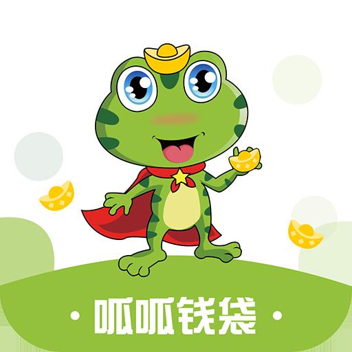 青蛙速贷借款app