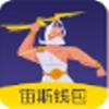 宙斯钱包app