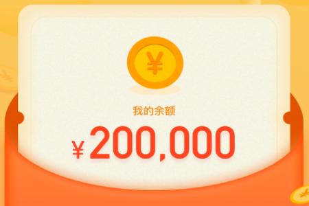 稻香钱包借款app截图