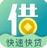 借呗钱包app