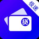 庆典贷app