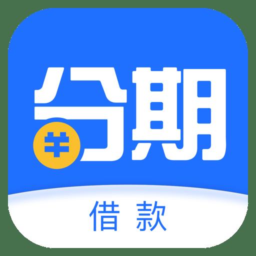 老王分期app