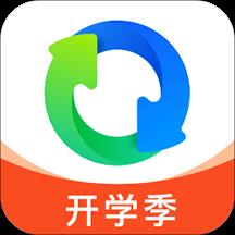 QQ同步助手7.0.5版
