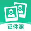 斑马证件照app