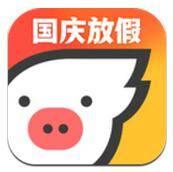 飞猪app