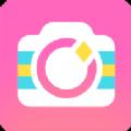 美颜相机最新版本下载2020官方手机app