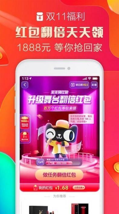 豚鸭app官方版截图