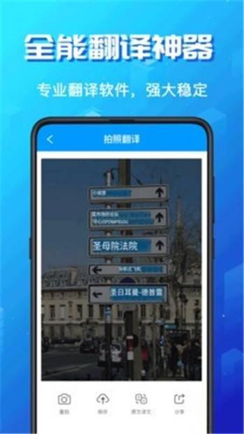 韩剧翻译app免费版截图