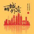 丽城外卖app