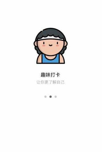 奶茶小本app手机版截图