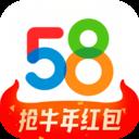 58同城app老版本