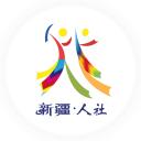 新疆智慧人社app官方版下载安卓